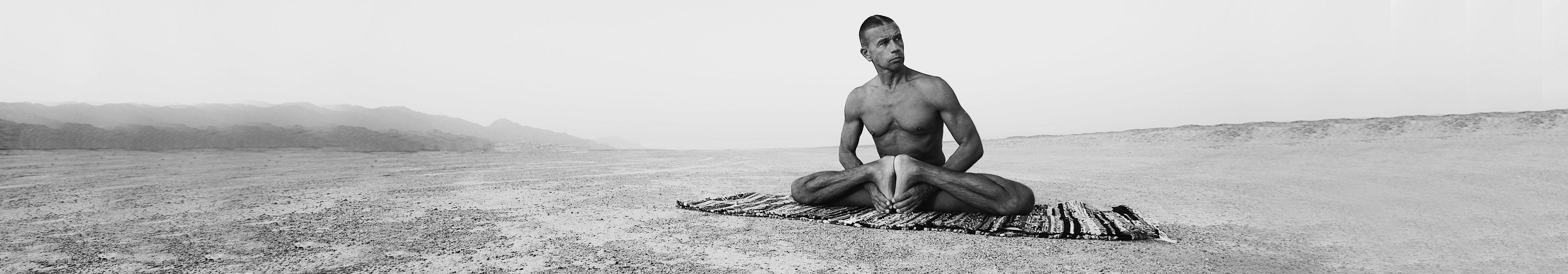 Медитация с Андреем Сидерским