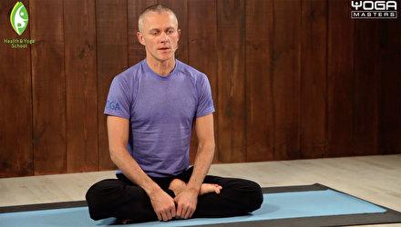 Пранаяма оздоровительное дыхание — урок 2