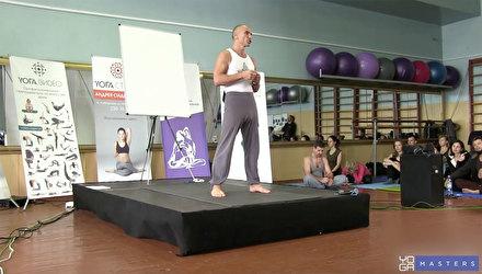Лекция по травмобезопасности в асанах – Олег Линих