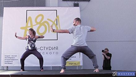 Комплекс «8 отрезов парчи» — Андрей Сидерский, Анастасия Федорова