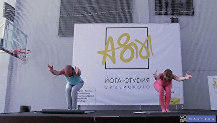 КомплексYoga Slim— Светлана Шленчак, Константин Буряк