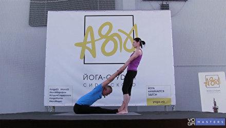 Парная йога для тела и души— Вячеслав Гуцалюк