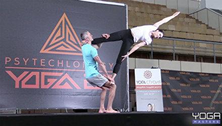 Бонус — выступленияВячеслава Гуцалюка по парной йоге