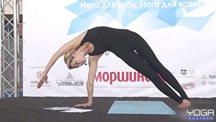 Комплекс «Детокс» | Елена Сидерская. День мастер-классов.