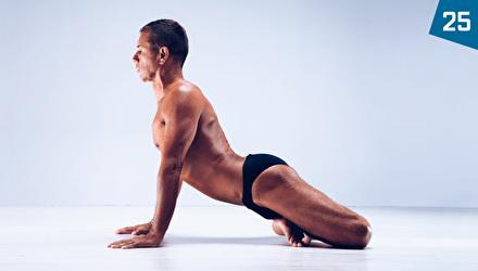 Сидерский Андрей | Йога-нидра | Тренировка 25