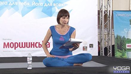 Эмоциональное здоровье и творческий потенциал |Ирина Воронцова